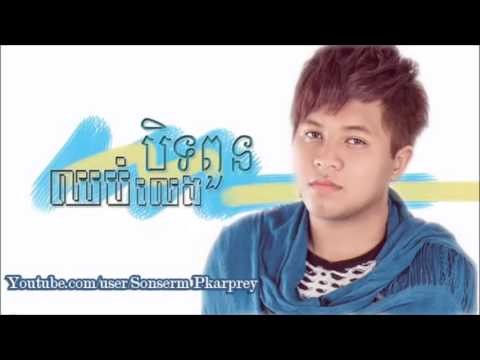 Not Stop Manith Jupiter Best of Manith song collection 2014480P
