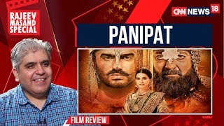 Panipat Movie Review by Rajeev Masand | CNN-News18