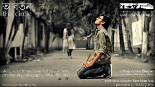 Gambar cover Khola Janala ( খোলা জানালা দখিনের বাতাসে) (Original song) by SWAT, Wakilur Rahman Milu.
