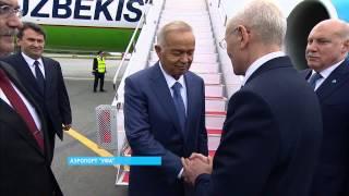 В Уфу прибыл Президент Узбекистана Ислам Каримов