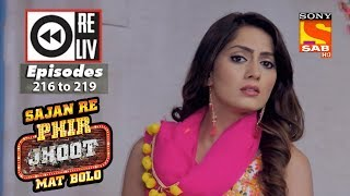 Weekly Reliv Sajan Re Phir Jhoot Mat Bolo 26th March  to 30th March 2018 Episode 216 to 219