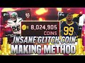 INSANE GLITCH COIN MAKING METHOD | MADDEN 20 ULTIMATE TEAM HOW TO MAKE COINS!!!