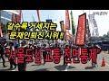(MR) 김종환-존재의 이유4 Fm