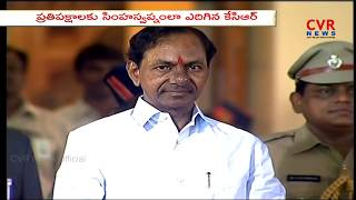Special Focus on Telangana CM KCR Political Life Journey | CVR News
