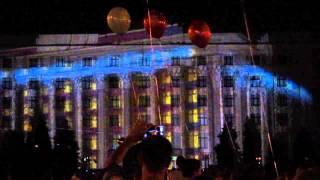 Лазерное шоу в Харькове 23.08.2013. на площади Свободы
