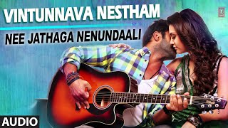 Vintunnava Nestham Song – Ankit Tiwari – Nee Jathaga Nenundaali (Tel …