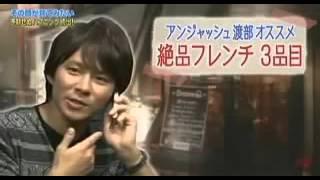 4月07日O.A 「年上妻」 【秋本奈緒美、磯野貴理子】 キャスト 【司会】 ...