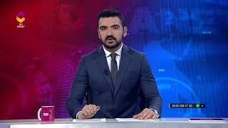 Diyanet Haber - 1 Eylül 2017 2017 Video