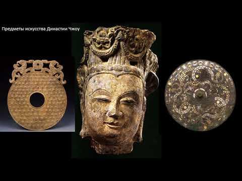 История архитектуры Древнего Китая