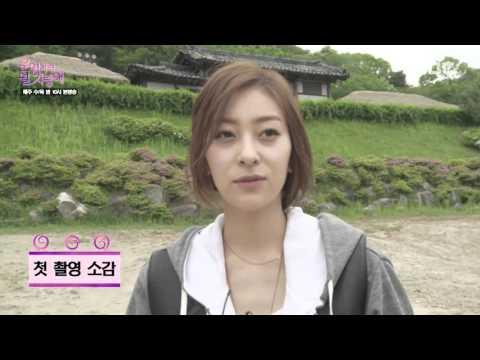 [140618] 운명처럼 널 사랑해 Fated To Love You Interview (Wang Ji Won as Kang Se Ra)