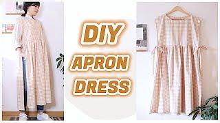 DIY Apron Dress / 手作り服 + ファッション / Costura / 옷만들기 / Sewing Tutorialㅣmadebyaya