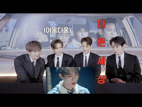 REACTION to 'Don't Call Me' ☎️❌ MV   SHINee Reaction