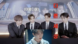 Download REACTION to 'Don't Call Me' ☎️❌ MV | SHINee Reaction