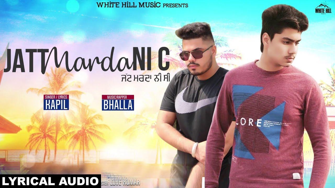 Jatt Marda Ni C (Lyrical Audio) Kapil | New Punjabi Song 2018 | White Hill  Music