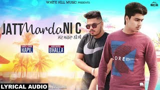 Jatt Marda Ni C (Lyrical Audio) Kapil | New Punjabi Song 2018 | White Hill Music