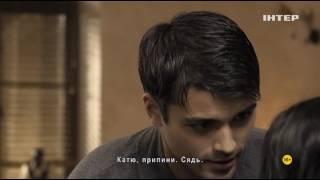 Запретная любовь 9 серия 2016