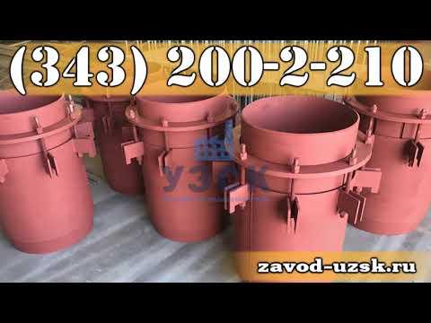 УЗСК односторонний сальниковый компенсатор серия 4.903-10 вып.7, серия с давлением 10 Мпа - 7.401-2