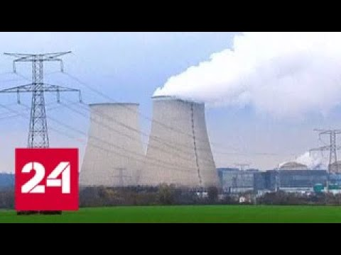 Названы самые грязные города Европы - Россия 24