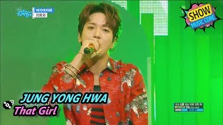 [Comeback Stage] Jung Yong Hwa - That Girl, 정용화 - 여자여자해 Show Music core 20170722