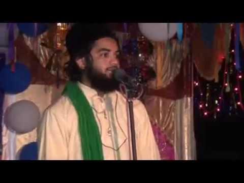 Naat e Sharif (Ye Mera imaan Hai ) Jouhar Vaishalvi