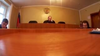 Судья пытается запретить видеосъемку