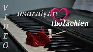 Usuraiyae Tholachien | Pragathi Guruprasad,Suriavelan, Stephen,Zechah|Tamil Album Love Song|Iravukku