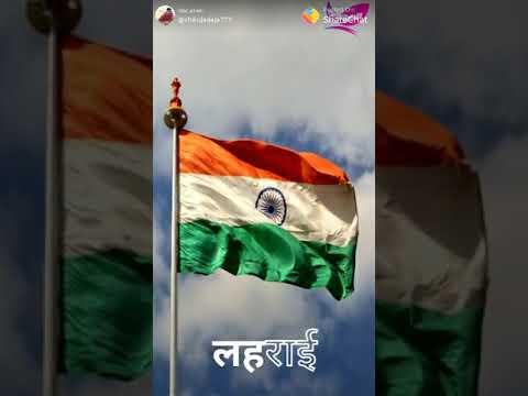 Jeena Jeena Re Uda Gulal Mai Teri Chunariya Laherai...best 2018 Whatsapp Status...