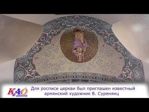 Армяне Крыма Церковь Святой Рипсимэ в Ялте