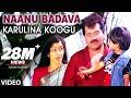Naanu Badava Lyrics Karulina Koogu