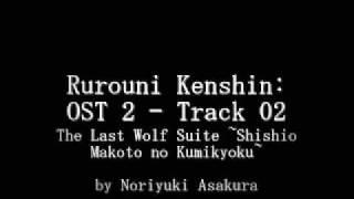 Samurai X / Rurouni Kenshin: OST 2 - Track 02