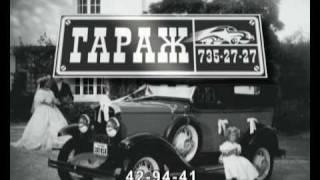видео Виды автоперевозок   Всё об автомобилях Toyota