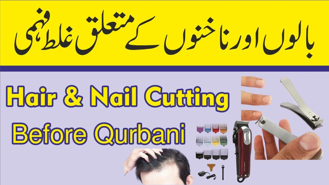 Hair & Nail Cutting Before Qurbani  Qurbani Se Pahle Nakhun