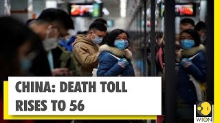 More than 1,975 people infected in China, death toll in rises to 56