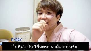 รีวิวรพ Let Me In: รีวิวศัลยกรรมชาย จากเน็ตไอดอลเกาหลี - ตอนที่ 2