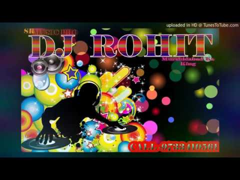 New  song dj रोहित