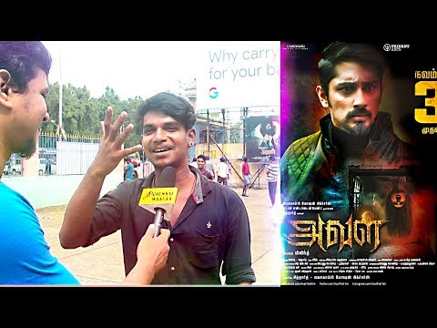 Aval Tamil Horror Movie Public Review   ...