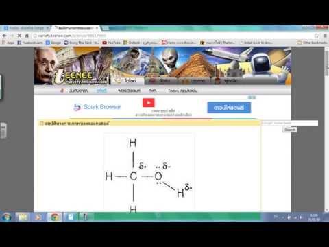 ครูโอติวเข้ม SP.11 ป.6 ติวเข้า ม.1 วิทยาศาสตร์ สอบเข้าห้อง Gifted SC ชุดที่ 3