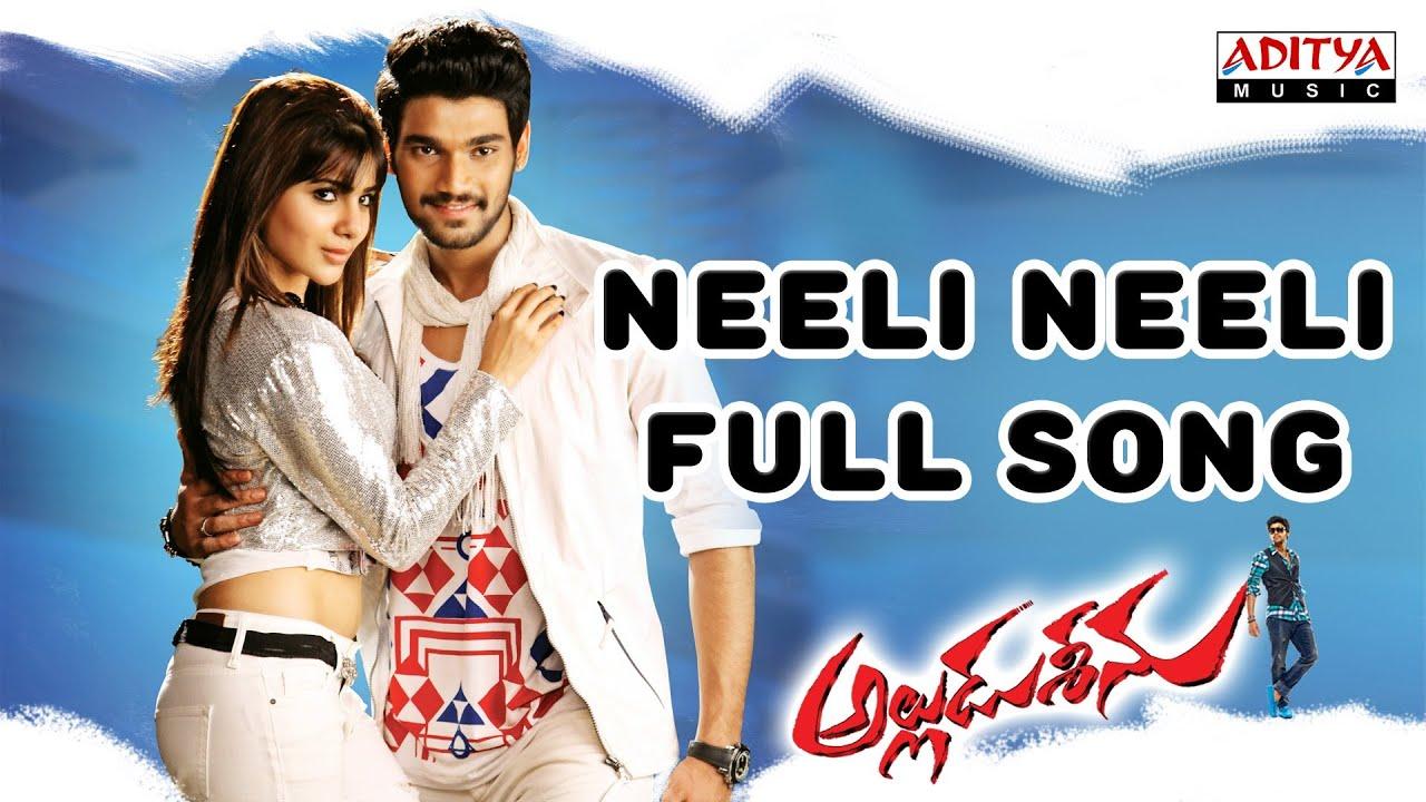 alludu movie Seenu