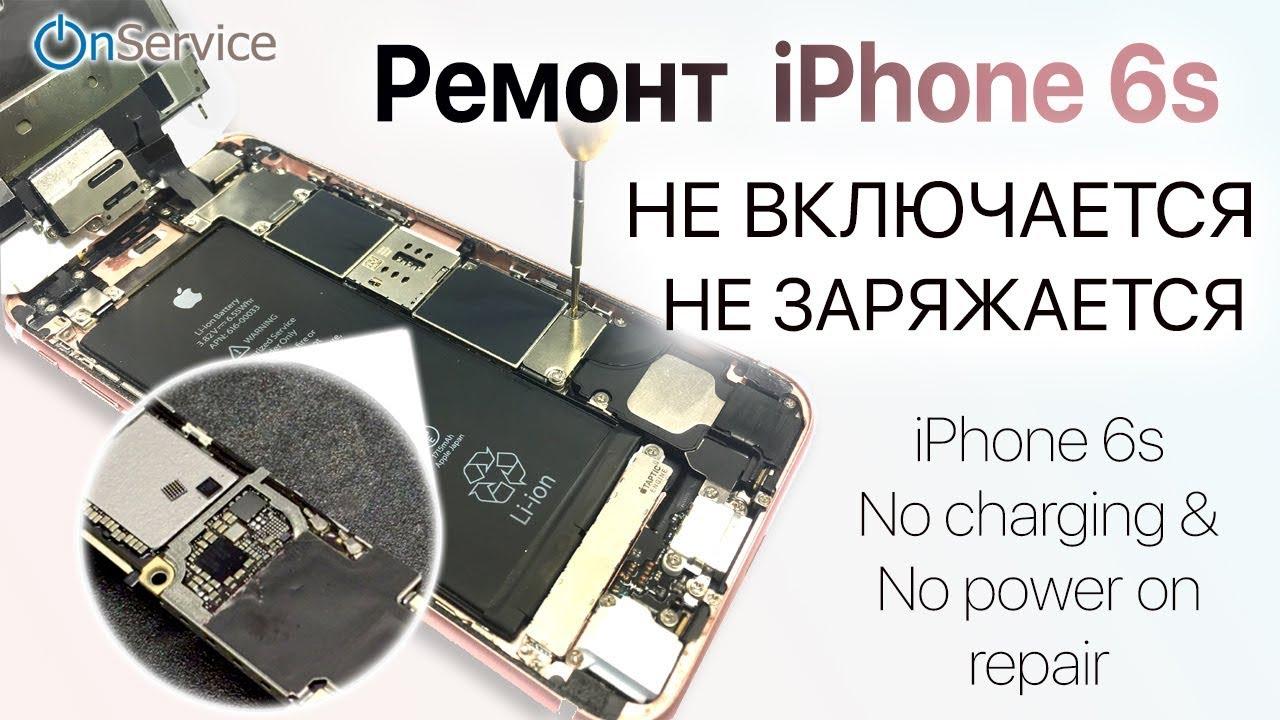 Копия ( реплика) iPhone 6s Plus iOS 9, ДЕЙСТВИТЕЛЬНО ЛИ ТАКАЯ .