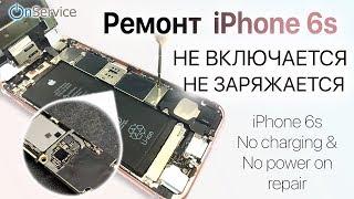 видео Замена контроллера питания iPhone