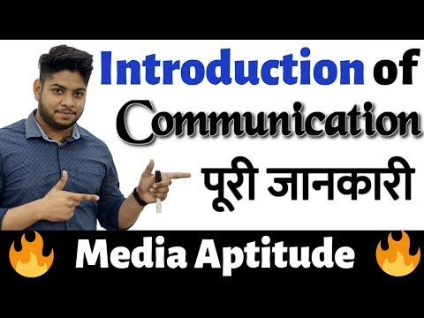 Introduction To Mass Communication|Media Aptitude Lecture|BJMC Entrance Exam Preparation