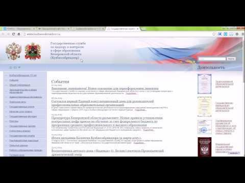 Образовательная лицензия (инструкция)