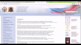 видео Особенности и правила лицензирования страховой деятельности