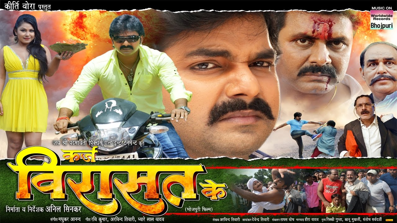 Hindi virasat video free download torrent | cencailandmis.