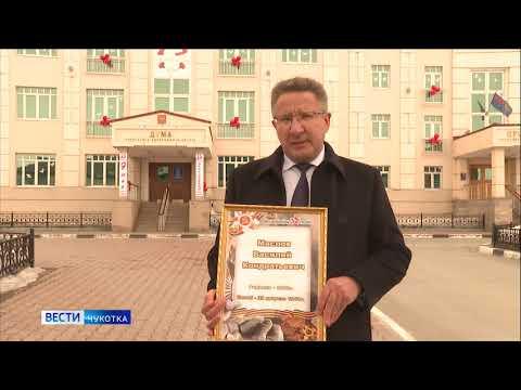 Поздравления А. Маслова и Л. Николаева
