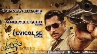 Dabanng 2 Full Songs Remix (Jukebox) | Salman Khan, Sonakshi Sinha