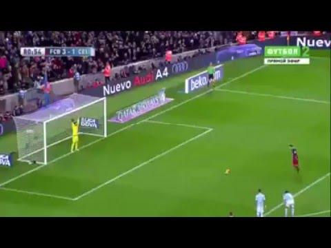 Elfmeter Messi Suarez