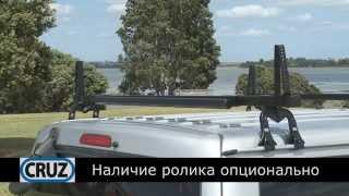 Стальной багажник на крышу CRUZ ST - Установка на водостоки(Поперечины на рейлинги от компании Crusber (Италия), изготовлены из гальванизированной стали. Подобрать для..., 2015-10-21T13:23:39.000Z)