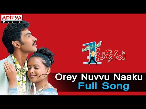 Orey Nuvvu Naaku Full Song ll Okatonumber Kurradu Songs llTaraka Ratna,Rekha