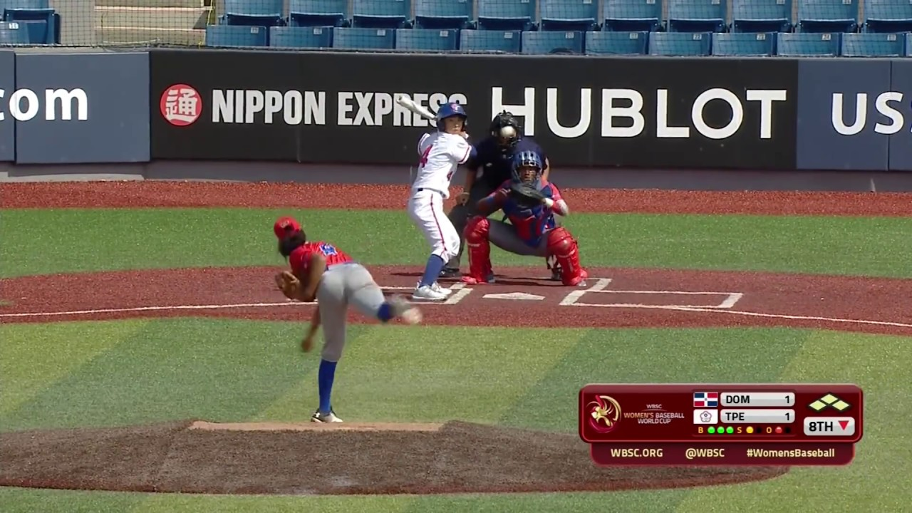 Highlights: Dominican Rep v Chinese Taipei - Super Round - Women's Baseball World Cup